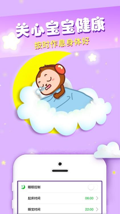 儿歌点点 - 全球儿童动画精选早教英语故事 screenshot-4