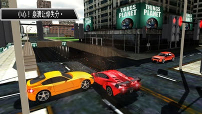 城市驾驶及停车世界 App 截图