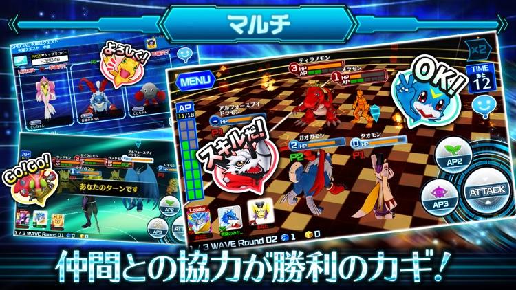 デジモンリンクス screenshot-4