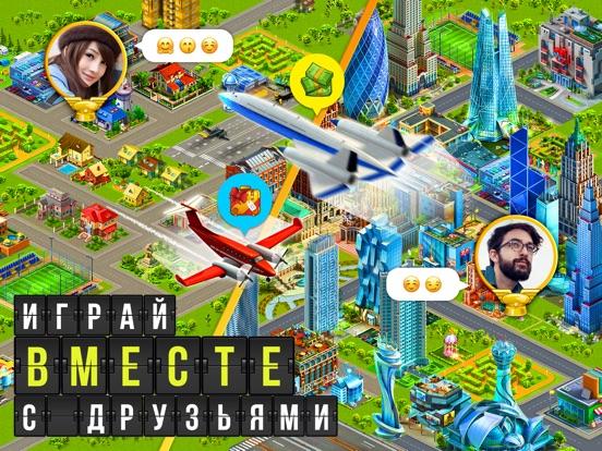 Скачать игру Аэропорт Сити: Построй город