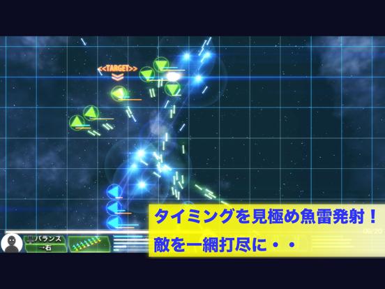 対戦!シンプル スペースストラテジーのおすすめ画像5