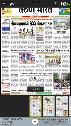 Tarun bharat newspaper kolhapur online dating