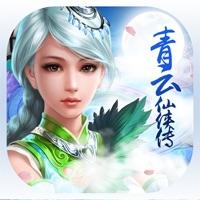 青云仙侠传-百炼成仙三国战纪