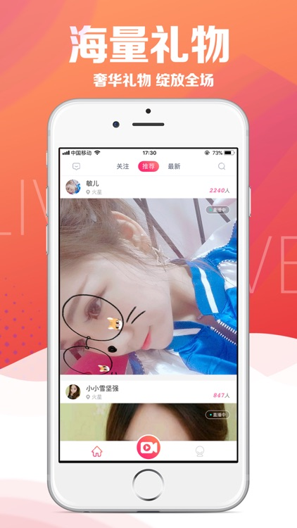 杨梅直播-夜色真人视频秀场 screenshot-4