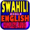 Swahili Bible Takatifu