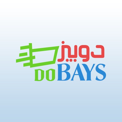 Dobays Store free software for iPhone, iPod and iPad