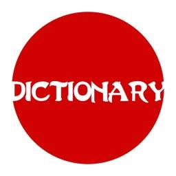 Dictionary Japan