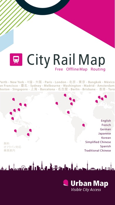 新加坡鐵路圖 Lite屏幕截圖5