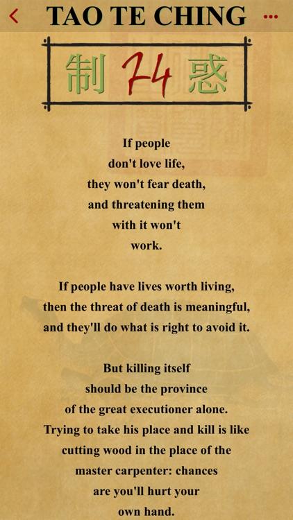 The Tao te Ching of Lao Tzu screenshot-5