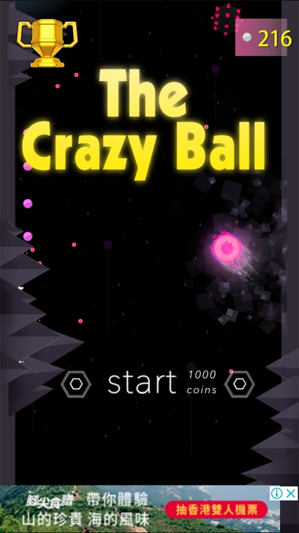 The Crazy Ball 2