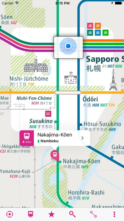 Sapporo Rail Map screenshot-0