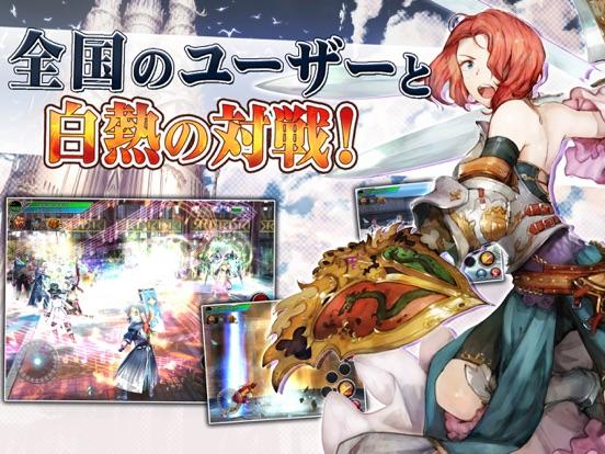RPG アヴァベル オンライン -絆の塔-のスクリーンショット3