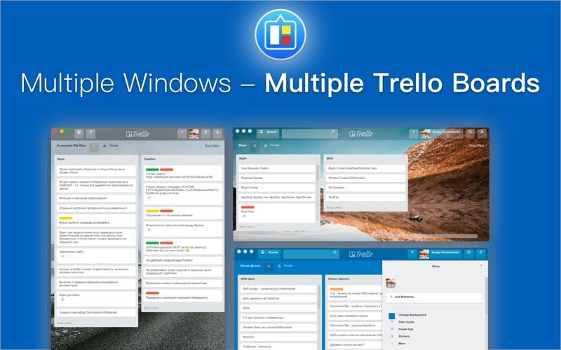 QuickTab for Trello Screenshot