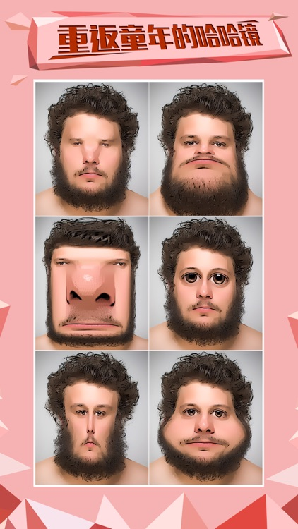 Face Booth - Snap Heads Emoji