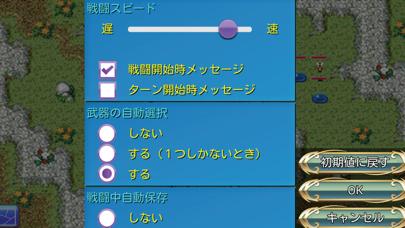テンミリオンZEROのスクリーンショット5