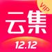 116.云集VIP - 全球精选超市