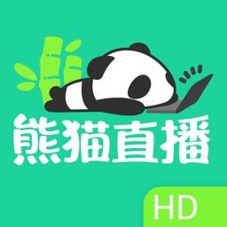 熊猫直播HD-最娱乐的直播平台