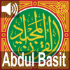 Quran Majeed -Qari Abdul Basit - Pakistan Data Management Services