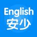 197.安少英语-小学英语点读机