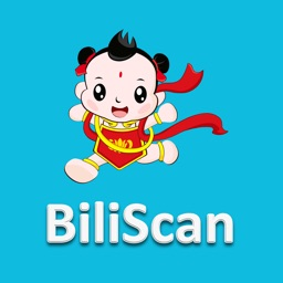 BiliScan for Newborn Jaundice