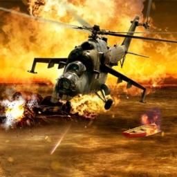 Gunship Combat Force Airstrike