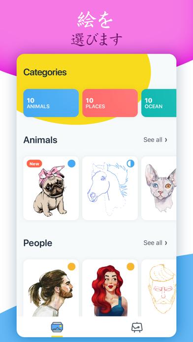 Dots Art - お絵かきパズルゲームのおすすめ画像2