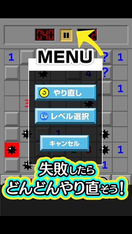 ふつうのマインスイーパー - 人気のマインスイーパ!
