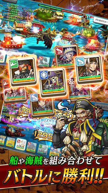 戦の海賊 screenshot-2