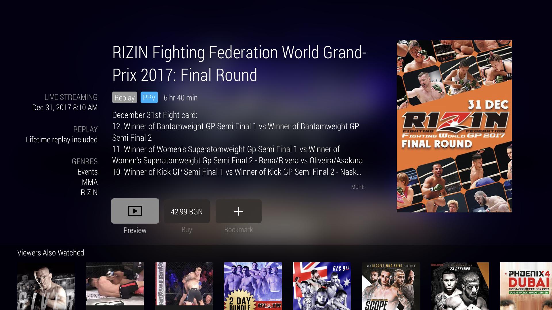 FITE - Boxing, Wrestling, MMA screenshot 11