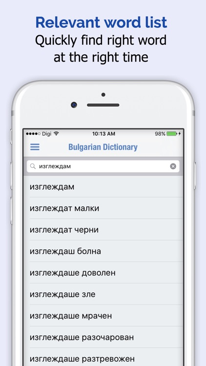Bulgarian Dictionary Elite