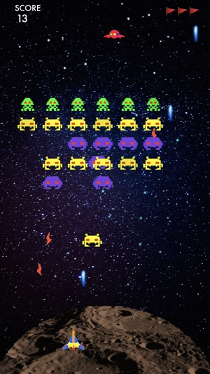 GALAXIA 4 Screenshot