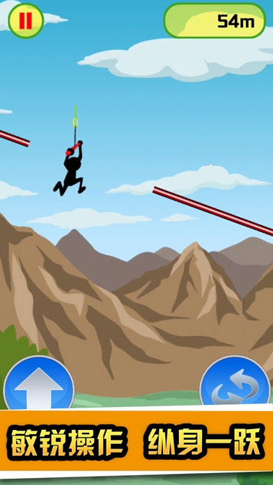 Rope Stickman-Jump to the End 2