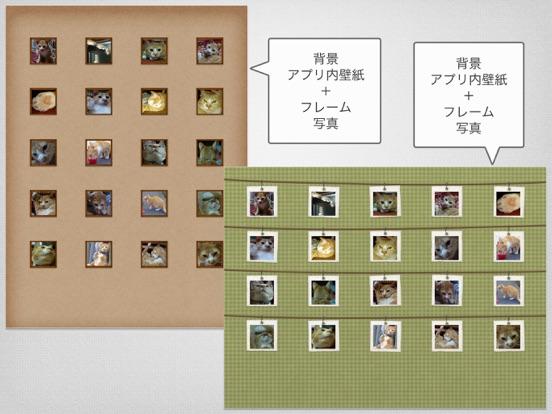 壁紙写真立てのおすすめ画像3