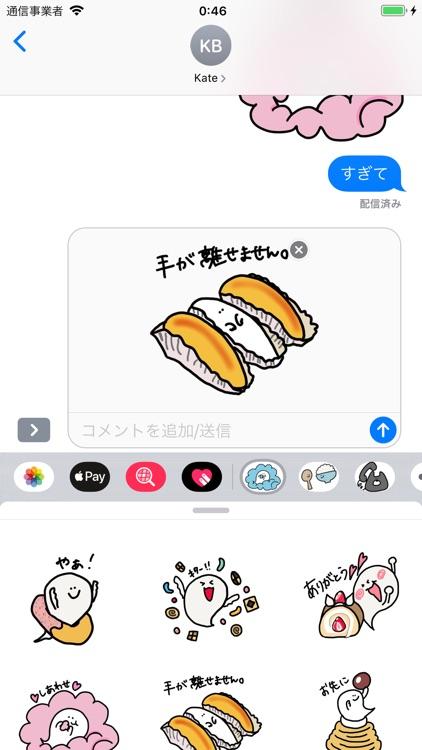 obake chan2 screenshot-5