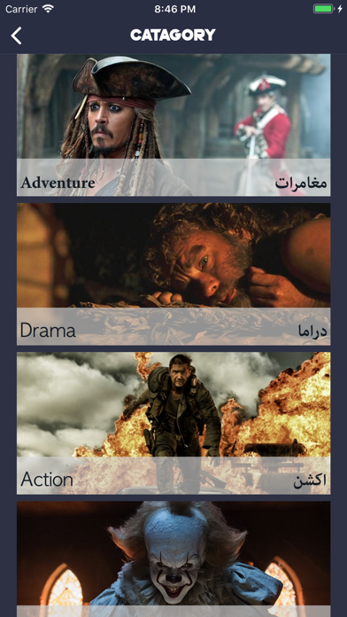 AFlamz Screenshots