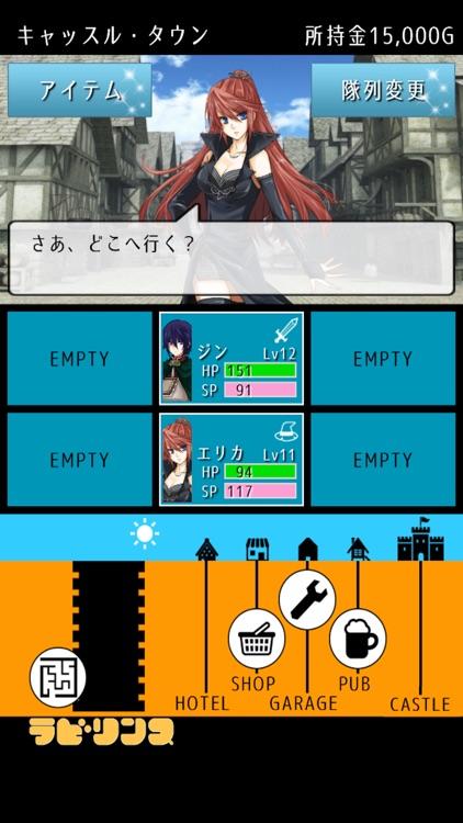 ラビリンス〜魔物が棲む迷宮〜 screenshot-4