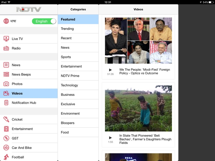 NDTV HD screenshot-3