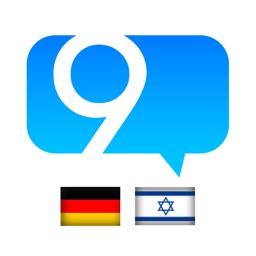 9 Min Hebräisch Wörterbuch