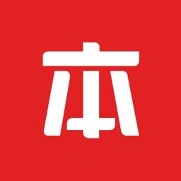 本地头条 - 县城老百姓的本地生活资讯平台