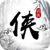 Wei Zhou - 天书群侠录 artwork