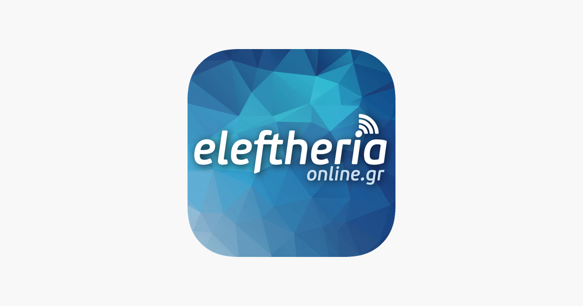 Eleftheria Online On The App Store
