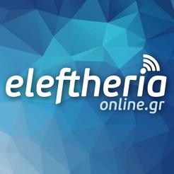 Eleftheria Online On The App Store
