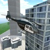 Police Helicopter Simulator: City Flying - iPhoneアプリ