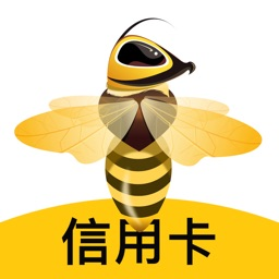 蜜蜂信用卡管家