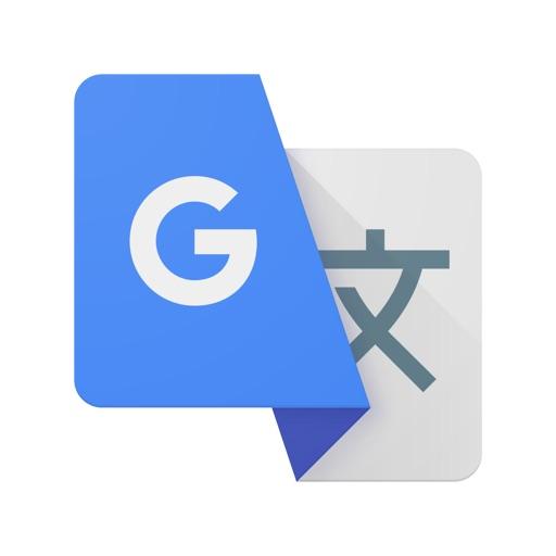 Google Translate application logo