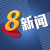 Ch 8 News & Current Affairs