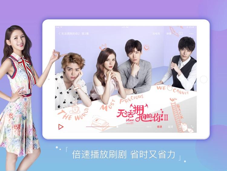 搜狐视频HD-拜见宫主大人 全网独播 screenshot-3