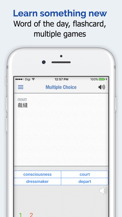Chinese Traditional Dictionary screenshot-4