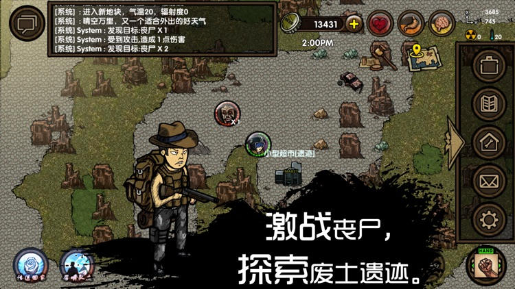 求生之旅-生存沙盒 screenshot-3