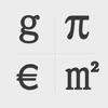 極速換算 專業版: 單位和貨幣匯率換算器
